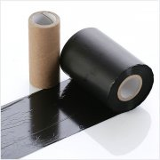 Q-R055BKI Black Industrial LabelStation Print Ribbon 55mm x 300m